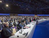 COP23: Del 6 al 17 de noviembre